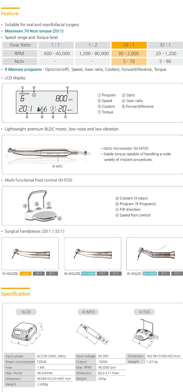Ki-20 Dental Surgical Implant Motor System