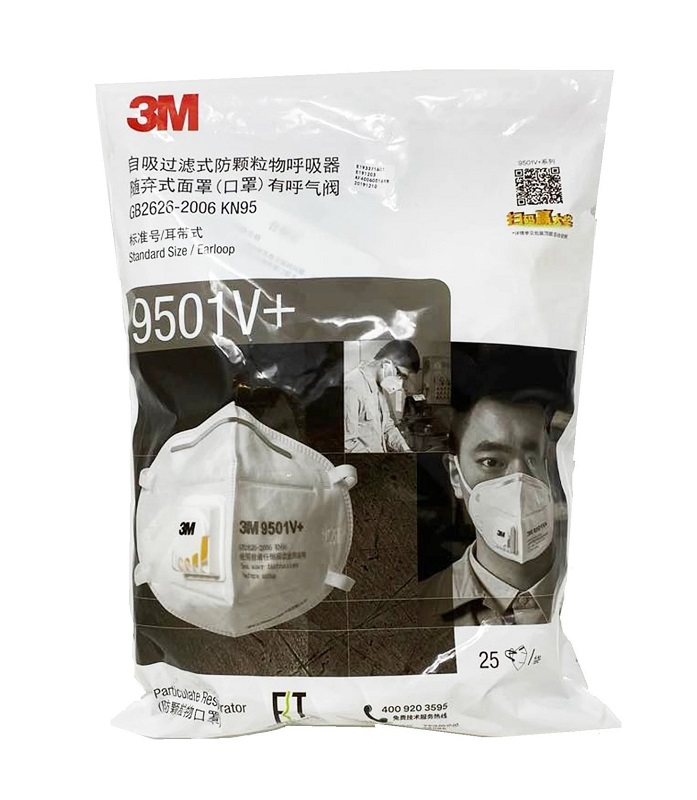 3M 9501V+ KN95 Medical N95 Particulate Respirator EarLoop Mask With Exhaust Valve