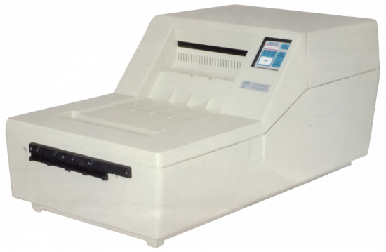 810 Basic Auto X Ray Film Processor